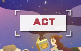 ACT强化班 (天河/大学城校区)