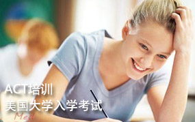 ACT考试培训班