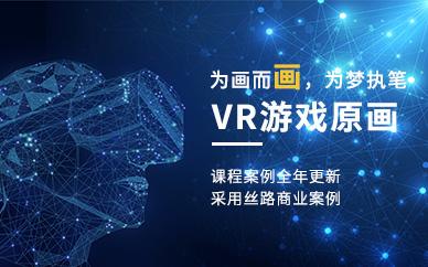 VR游戏课程