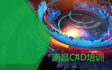 C4D龙8国际手机版