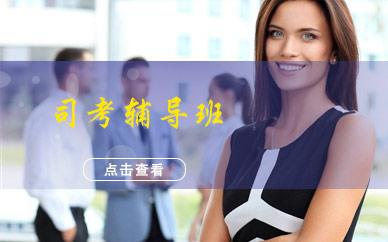 廣州華章mba教育
