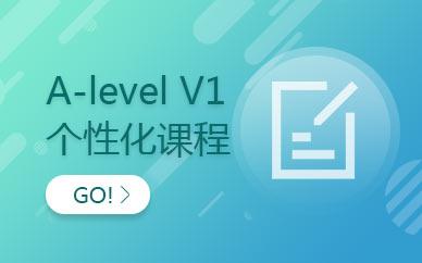 广州环球alevel培训