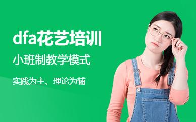 dfa花艺龙8国际手机版