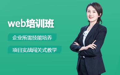 web龙8国际手机版