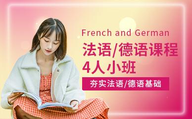 外语学习中心