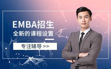 MBA培训中心
