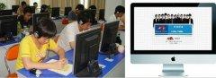深圳c++培训