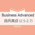 商务高级  (2.5-2.7) Business Advanced