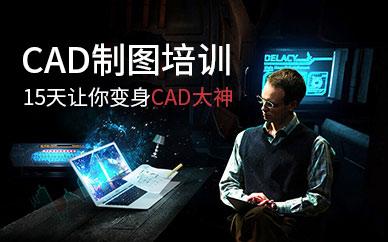 CAD设计班