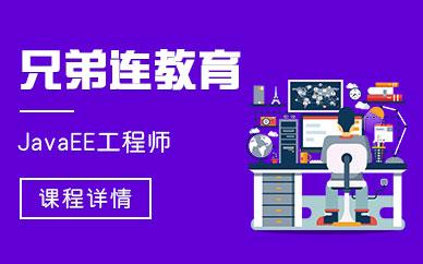 上海java学习