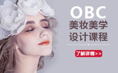 OBC美妆美学设计