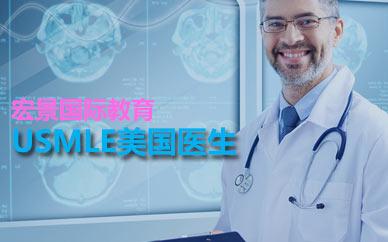 AMC澳大利亞醫生