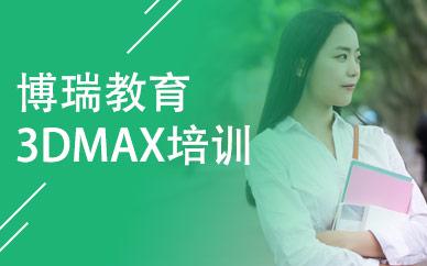 3DMAX效果图培训