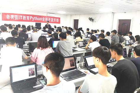 Python班级