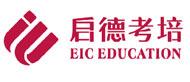 廣州啟德教育logo