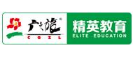 廣州精英教育logo