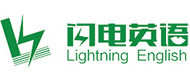 深圳闪电英语logo