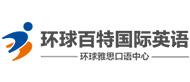 南宁环球百特英语logo
