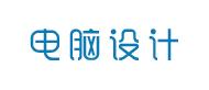 IT教育logo