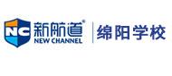 綿陽新航道logo