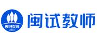 闽试教育logo
