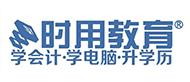 时用教育logo