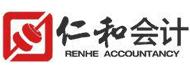 武漢仁和會計logo